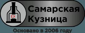 Самарская кузница – кузнечное производство в Самаре